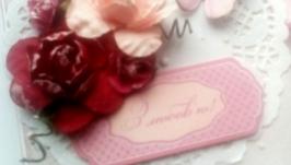 Шоколадниця З любов′ю