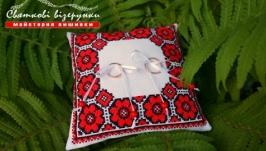 Весільна подушечка для колец (обручок) в українському стилі Квітуче кохання