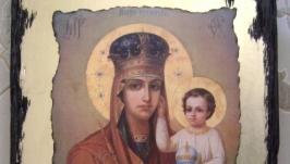 Икона Божьей Матери Призри на смирение