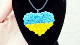Кулон жовто-блакитне серце