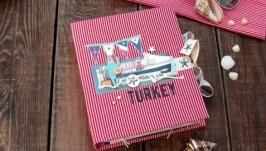 Тревел бук Турция Блокнот для путешествий