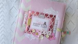 Альбом «Перший рік життя»