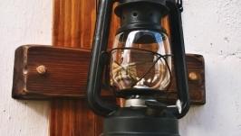 світильник