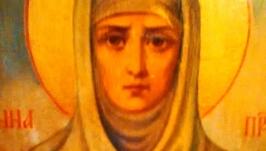Икона Св Анна Пророчица