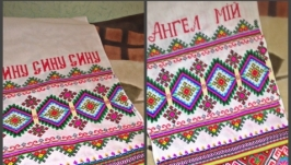 Рушник з написом ′Сину,сину,сину, ангел мій′