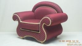 Крісло для принцеси