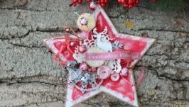открытка звездочка