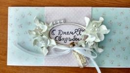 Подарочный конверт на свадьбу
