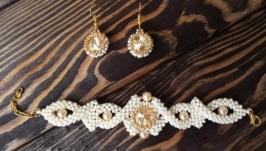 Комплект украшений из бисера и кристаллов ′Элегантный′