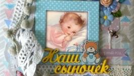 Фотоальбом для малыша в коробке и мамины сокровища
