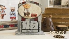 Вечный календарь Маленький англичанин