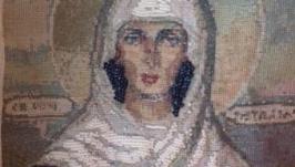 Вышитая картина крестиком и бисером «Св. мученица Наталья»