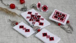 Вышитые украшения набор кулон брошь запонки серьги чёрный красный этно