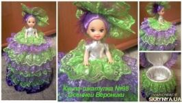 Лялька кукла шкатулка №98 (на замовлення)