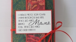 Шоколадниця для мами