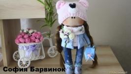 Интерьерная кукла ручной работы красивый подарок близкому человеку !