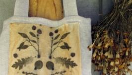 Сумка текстильная с эко принтом. Эко стиль, бохо, экосумки. Бежевый