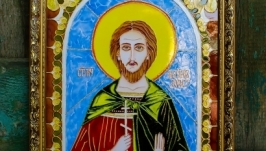 Именная икона св. Максима