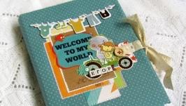 Мамин дневник, бейби бук, блокнот для мамы