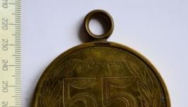 Медаль в честь 55 летия