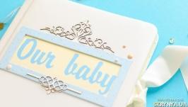 ДЕТСКИЙ АЛЬБОМ ′OUR BABY′. АЛЬБОМ ИЗ БЕЛОЙ ЭКО-КОЖИ