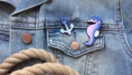 морские брошки для одежки