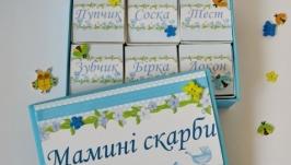 Коробочка ′Матусині скарби′ голуба