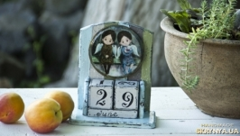 Вечный календарь ′Уютные′