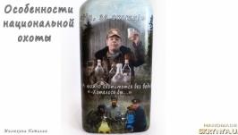 Нууу, за охоту! Декор бутылки в подарок для мужчины охотника.