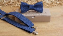 Комплект подтяжки и бабочка  сине-серый с рисунком′ Пейсли ′