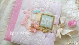 Альбом «New Baby» для дівчинки