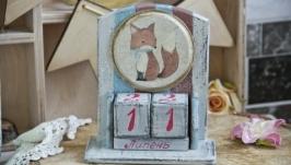 Вечный календарь рыжий лис