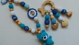Можжевеловые слингобусы Мишка мальчику,эко,мамабусы,кормительные бусы,синие