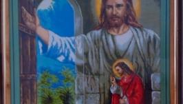 Ікона ′Ісус стукає в двері′