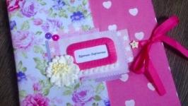 Нежный розовый альбом для фото с цветочками