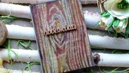 Блокнот ′Срез дерева′