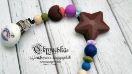 Прищепка грызун ′Шоколадная раковина′