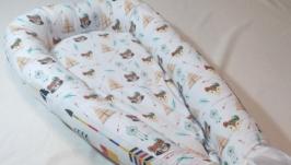 Кокон-гнездышко для маленького ребенка, Енот