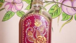 Декорована пляшка.