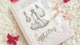 Wedding planner, Блокнот невесты