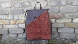 Натуральная кожа.  Рюкзак - сумка трансформер с граффити