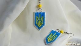 Сережки ′Тризуб′