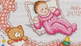 Детская метрика ′Малышка′