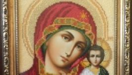 Господь Вседержитель и Богоматерь Казанская .Венчальная пара.