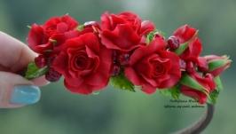 Обруч с цветами Рябиновые бусы