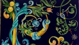 Керамическая плитка Буквицы. R. Роспись