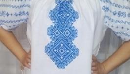 Вышиванка ′ Голубые дали ′