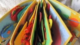Развивающая книжка из фетра и ткани