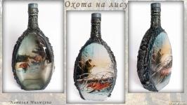 Подарок мужчине охотнику Декор бутылки ′Охота на лису′