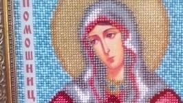 Икона В родах помощница